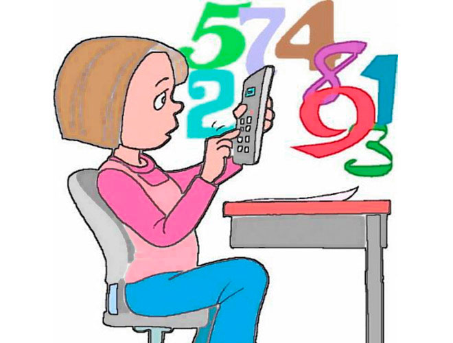 нумерология профессии