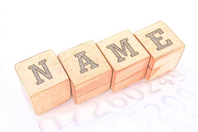 число имени рассчитать онлайн