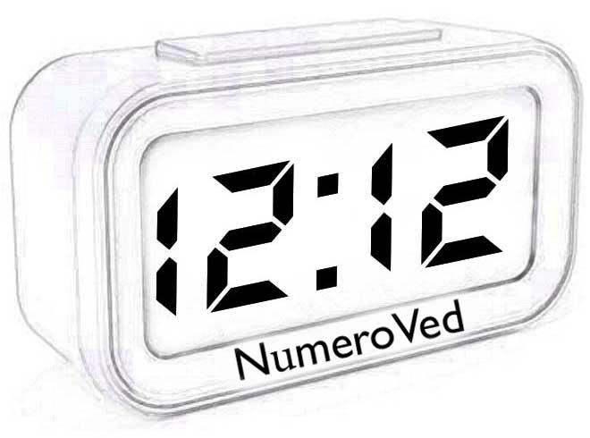 1212 на часах значение