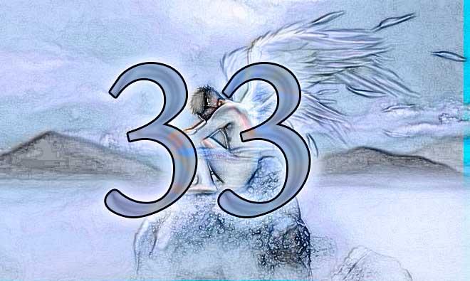 33 ангельская нумерология