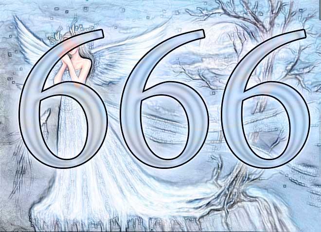 666 ангельская нумерология