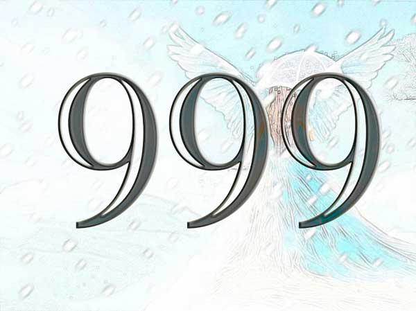 999 ангельская нумерология